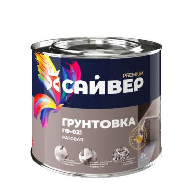 ГРУНТОВКА АНТИКОРРОЗИЙНАЯ ГФ-021 «САЙВЕР»